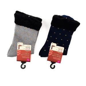 🆕️ Cute 😍 Cozy Winter Socks Faux Fur
